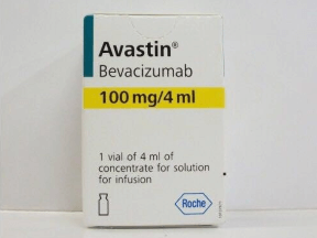 Авастин, Бевацизумаб, Avastin, Export pharmacy exportapteka.com